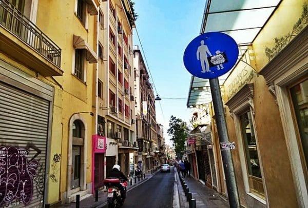 Το γνωρίζατε; Ποιος πασίγνωστος δρόμος της Αθήνας έχει 4 διαφορετικά ονόματα;
