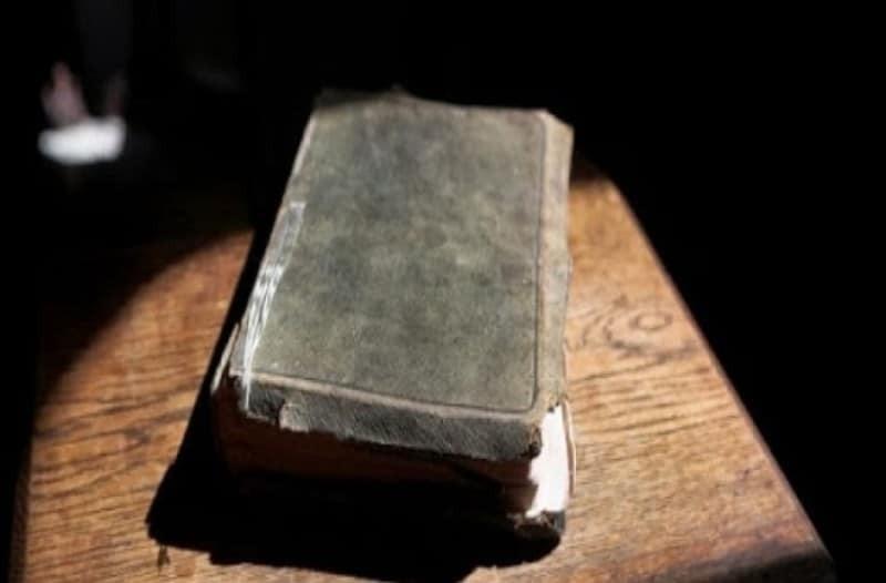Το βιβλίο που κανείς δεν έχει καταφέρει να διαβάσει μέχρι τέλους!
