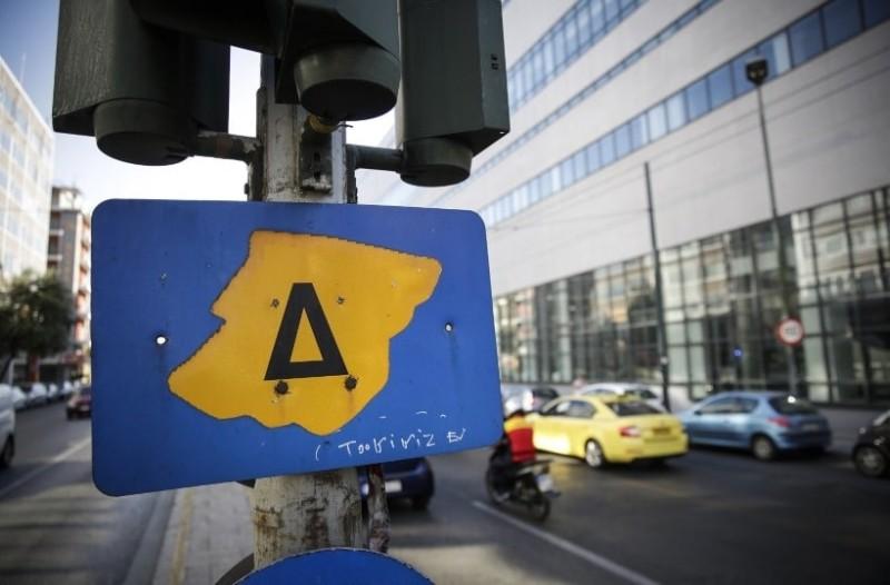 Δακτύλιος 2019: Πότε επιστρέφει στο κέντρο της Αθήνας;
