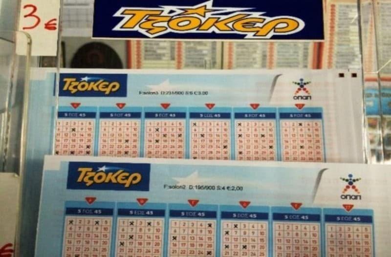 Κλήρωση Τζόκερ (29/08): Αυτοί είναι οι τυχεροί αριθμοί!