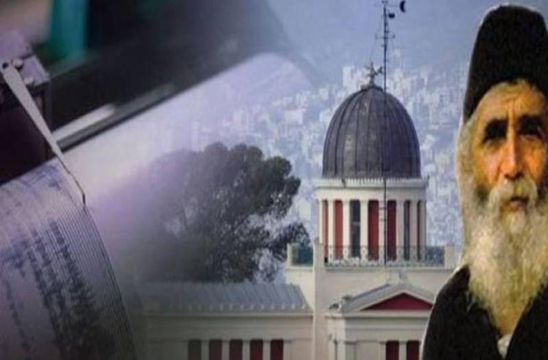 «Μετά τον σεισμό στην Αθήνα θα…»: Επιβεβαιώνεται σοκαριστική προφητεία από τον Άγιο Παΐσιο!