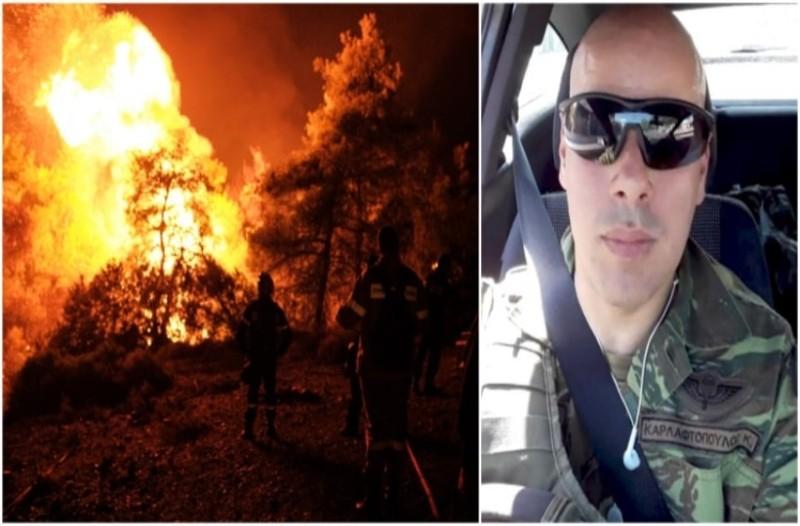 Αντατριχιάζει ο εγκαυματίας πυροσβέστης: ''Μας περικύκλωσε η φωτιά!''