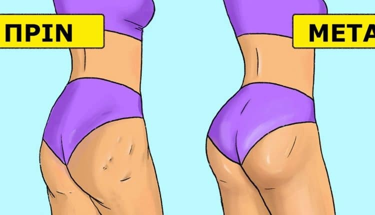 Οι ασκήσεις της τεμπέλας. 10 λεπτά την ημέρα αρκούν να σε μεταμορφώσουν
