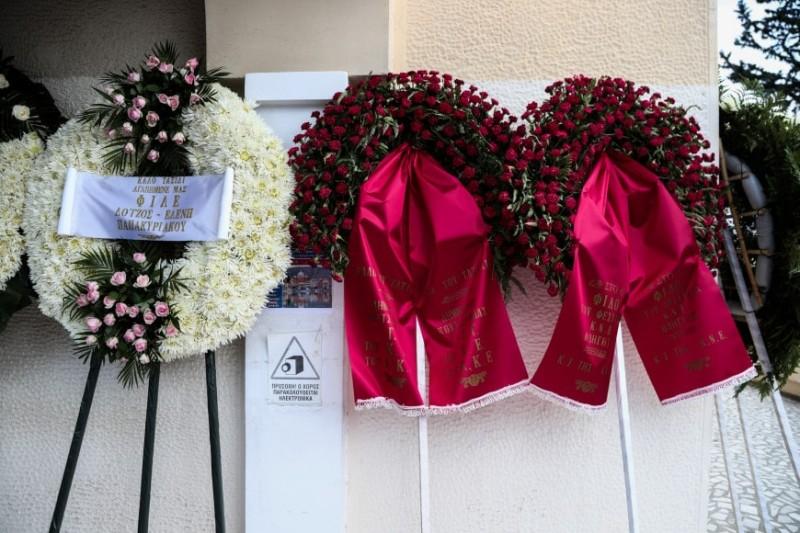 Κηδεία Λαυρέντης Μαχαιρίτσας
