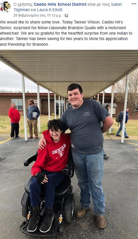 Παιδί έκανε δύο χρόνια οικονομία για να αγοράσει στον κολλητό του ηλεκτροκίνητο αναπηρικό αμαξίδιο!