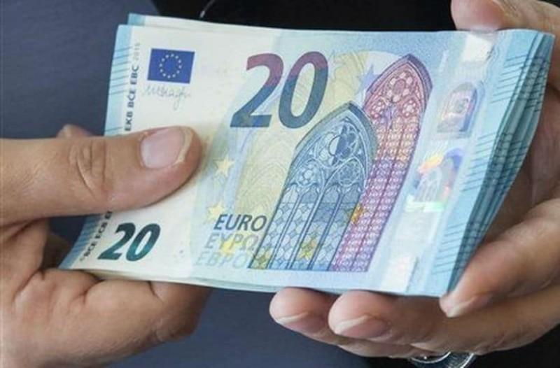 Αυτοί θα πάρετε επίδομα 200 ευρώ τις ερχόμενες δέκα ημέρες!