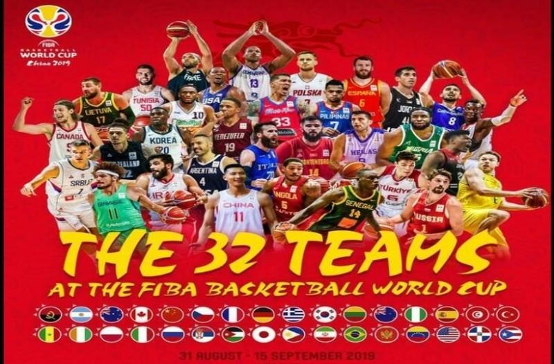 Μουντομπάσκετ 2019: Αυτά είναι τα ζευγάρια στους «8» και το πρόγραμμα ως τον τελικό!