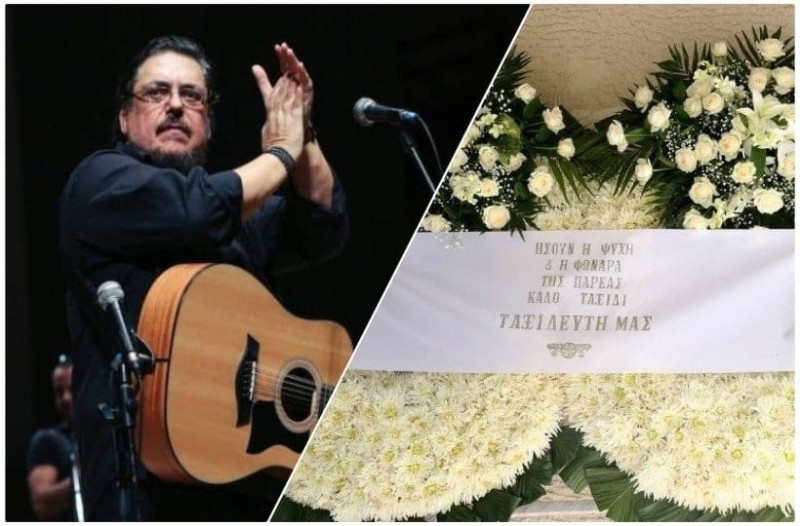 Σπαραγμός και οδύνη στην κηδεία του Λαυρέντη Μαχαιρίτσα! (Video)
