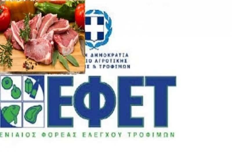 Αυτό το κρέας το κολλάνε με κόλα: Συναγερμός από ΕΦΕΤ!