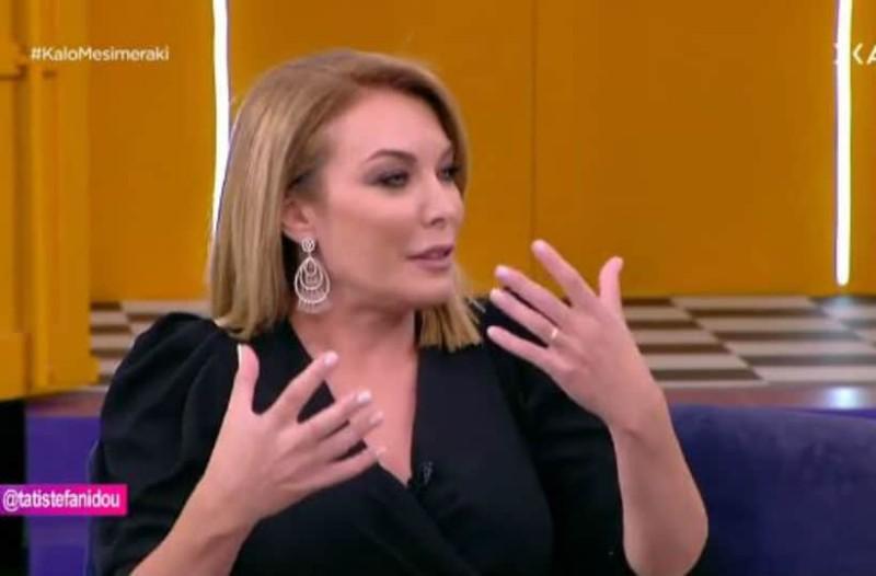 Τατιάνα Στεφανίδου: Δεν φαντάζεστε πώς αντέδρασε όταν της ανακοίνωσαν ότι