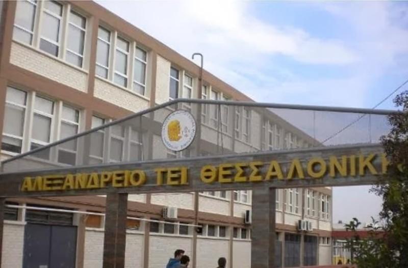 Θεσσαλονίκη: Καθηγητής