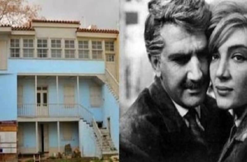 Αυτό το ήξερες; Γιατί το σπίτι του ζεύγους Κοκοβίκου στην Πλάκα δεν πουλήθηκε ποτέ;
