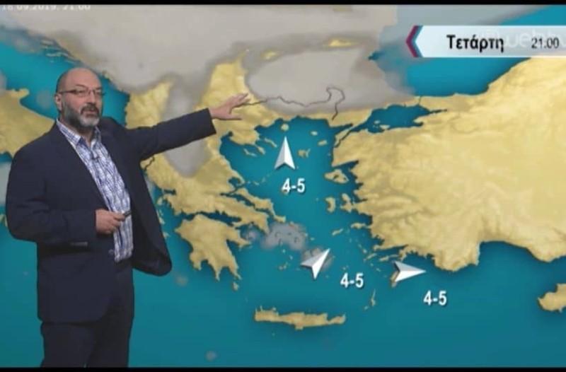 Σάκης Αρναουτογλου: Έρχεται κακοκαιρία και ψύχρα! (Video)