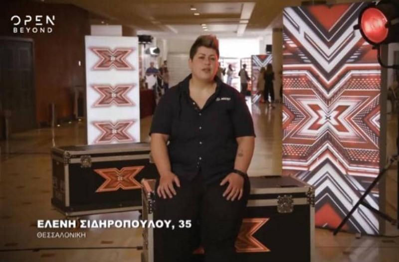 X-Factor: Αυτή η χασάπισσα άφησε τα κρέατα για το show! Άρεσε στους κριτές;
