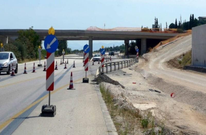 Προσοχή! Κυκλοφοριακές ρυθμίσεις στην εθνική οδό Αθηνών-Θεσσαλονίκης!