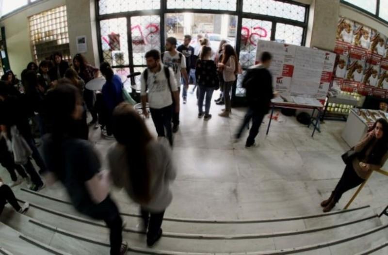 Μετεγγραφές φοιτητών 2019: Τι αλλάζει από φέτος;
