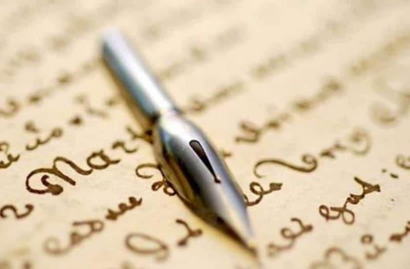 Αυτό το γράμμα.. το γράφουμε όλοι λάθος!