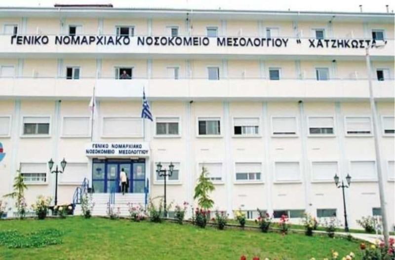 Τραγωδία στο Μεσολόγγι: Νεκρός ύστερα από πτώση με ανεμόπτερο!
