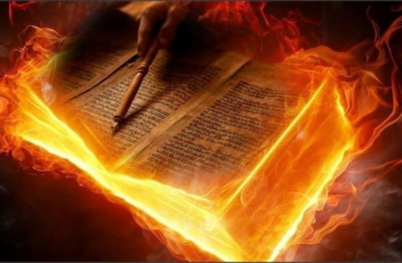 Τι είναι οι προφητείες και γιατί δεν γίνονται σαφείς χρονικά!