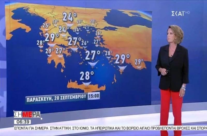 «Βροχές και σποραδικές καταιγίδες στο Ιόνιο, τα Ηπειρωτικά και το Βόρειο Αιγαίο!» Η Χριστίνα Σούζη προειδοποιεί! (Video)