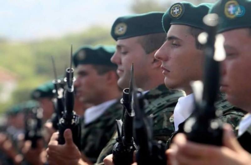 Τι αλλάζει στην στρατιωτική θητεία; Ποιους αφορά;