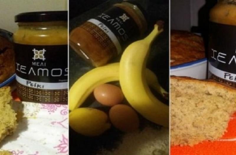 Vintage κέικ με μπανάνα και μέλι: Μια παραδοσιακή συνταγή της γιαγιας!