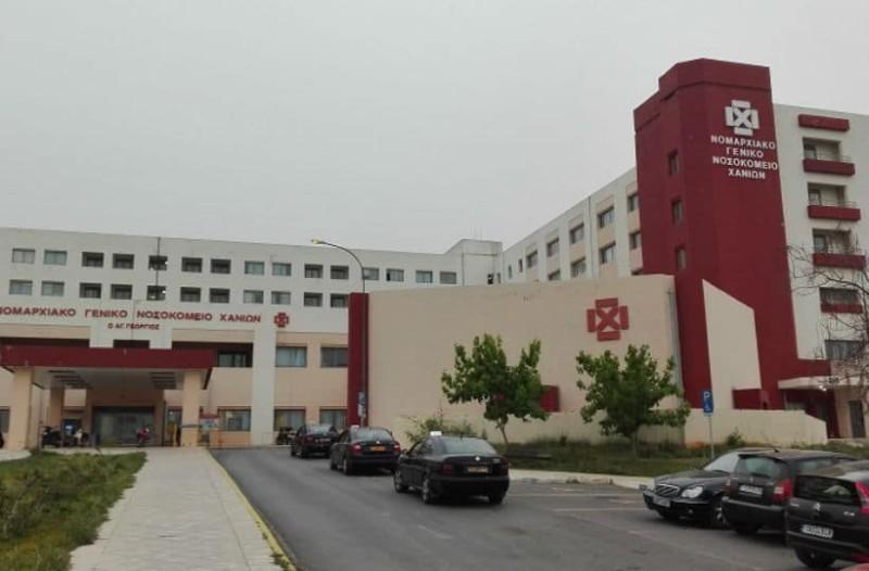 Τραγωδία στα Χανιά: Άντρας έπεσε από τον 5ο όροφο του νοσοκομείου!