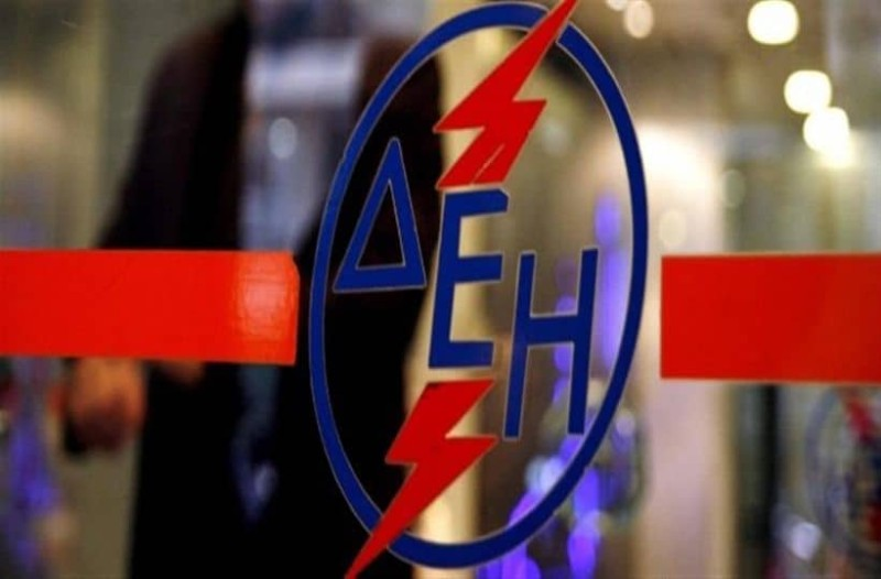 ΔΕΗ: Έρχονται μειωμένες τιμές στο ηλεκτρικό ρεύμα! Ποιους αφορά;