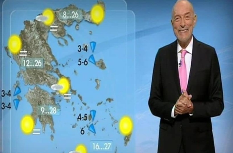 Τάσος Αρνιακός: Αίθριος ο καιρός σε όλη τη χώρα με λίγες πρόσκαιρες συννεφιές! Που θα φτάσει το θερμόμετρο; (Video)
