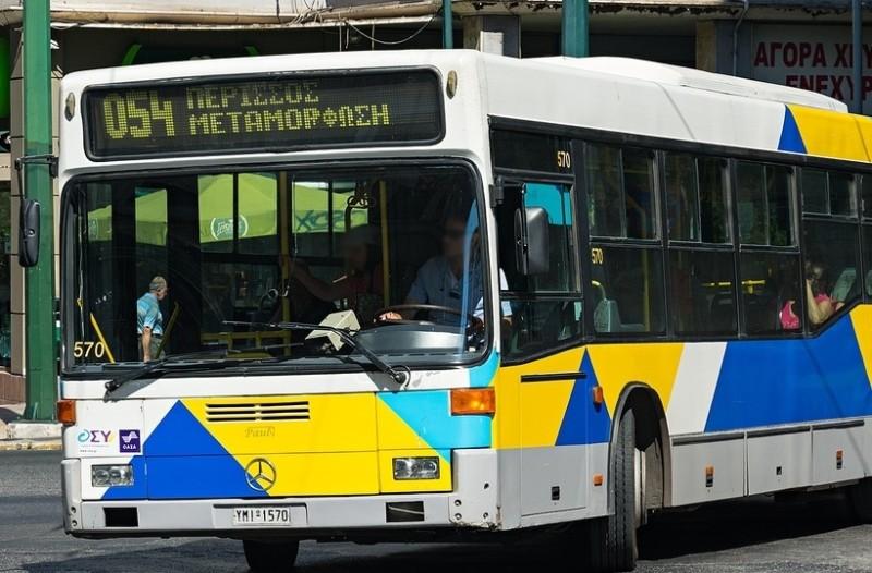 Αλλαγές στα δρομολόγια λεωφορείων: Δείτε ποια θα καταργηθούν!