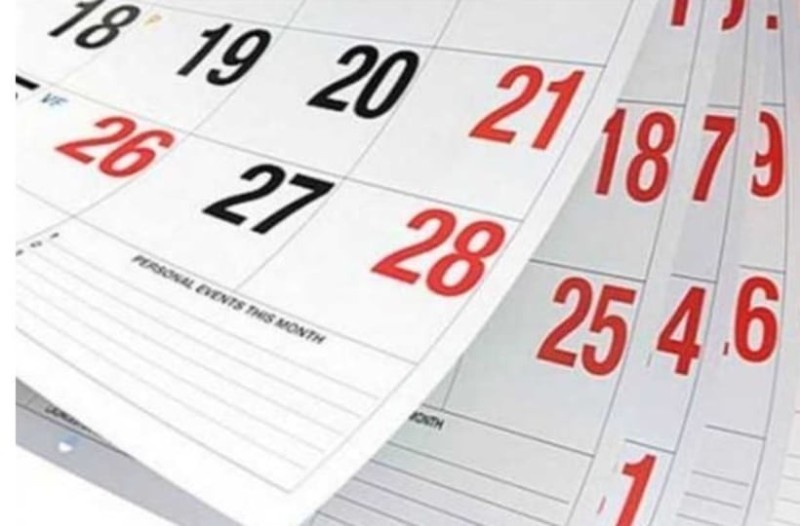 Αργία η 26η Οκτωβρίου για τα εμπορικά καταστήματα!