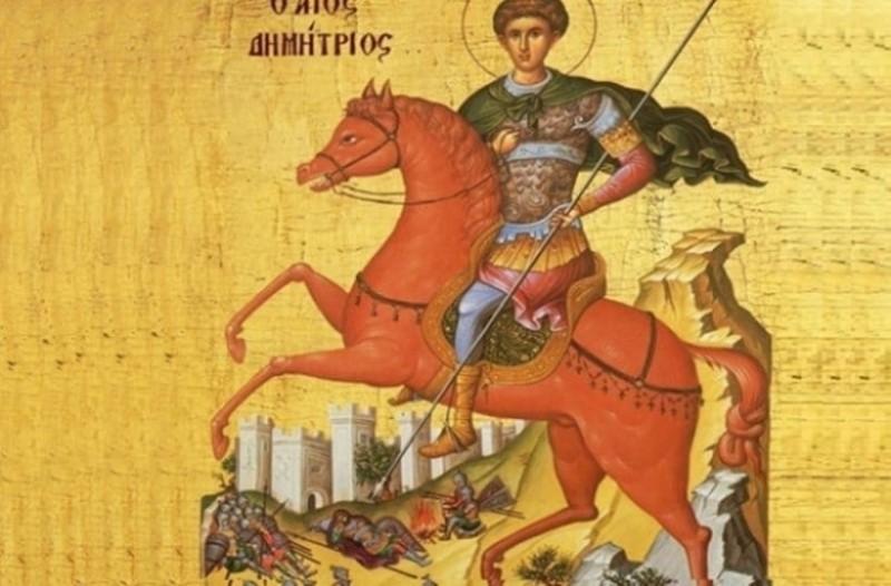 Γιατί ιππεύει κόκκινο άλογο ο Άγιος Δημήτριος;