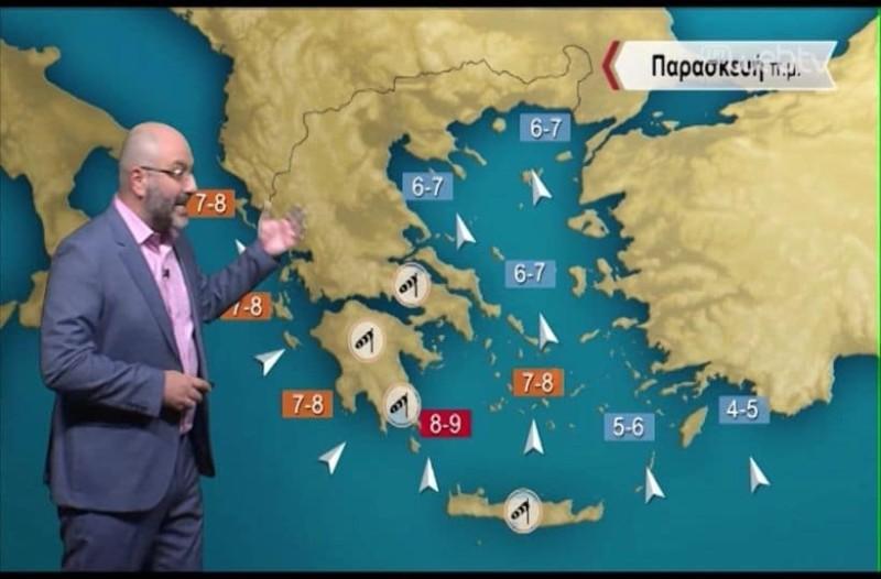 Προειδοποίηση Σάκη Αρναύτογλου: «Μεγάλη προσοχή»!  Έρχεται νέο κύμα με καταιγίδες και μπόρες! (Video)