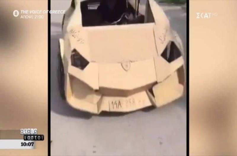 Θα κλάψετε από τα γέλια! Lamborghini... του κουτιού! (Video)