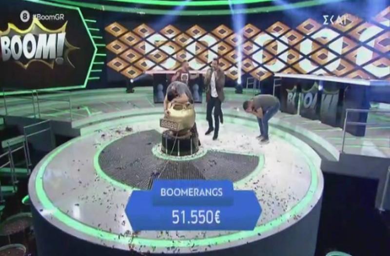 Έσκασε η βόμβα στο Boom: Κέρδισαν τα 50.000 ευρώ! (video)