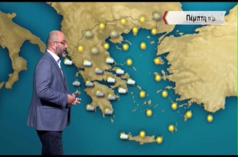 Αλλάζει το σκηνικό του καιρού! Έρχονται βροχές πριν την καλοκαιρία! Η προειδοποίηση του Σάκη Αρναούτογλου! (Video)