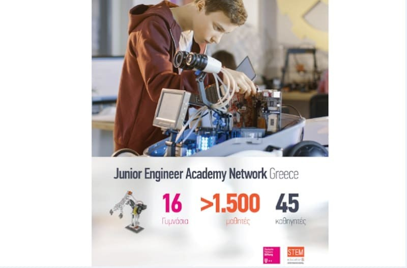 Junior Engineer Academy: Νέο εκπαιδευτικό πρόγραμμα από τo Ίδρυμα της Deutsche Telekom και τον STEM Education