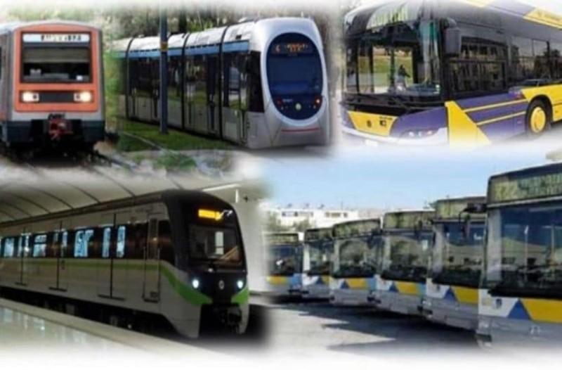 Ανατροπή! Δείτε πώς θα κινηθούν την Πέμπτη τα Μέσα Μαζικής Μεταφοράς!