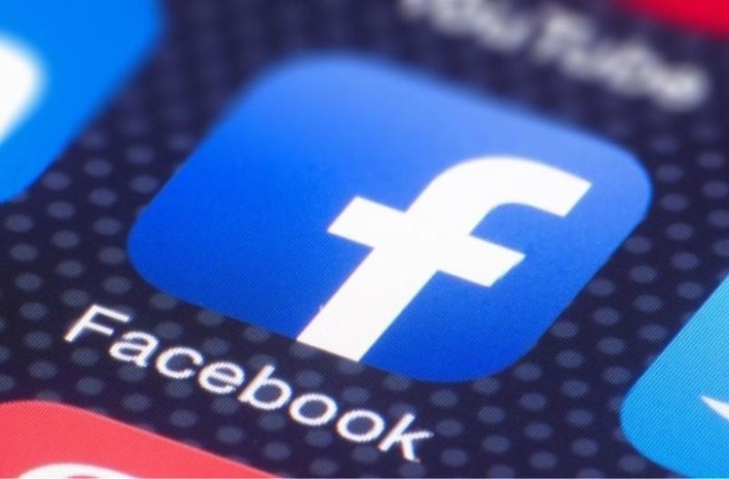 Facebook: Αποκαταστάθηκε η λειτουργία του!