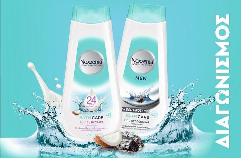 Αυτοί είναι οι 10 τυχεροί για το νέο Noxzema all day Hydrate!