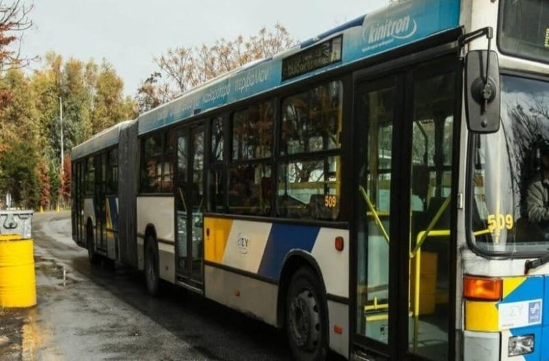 Τρόμος: Άνδρας πέταξε μπουκάλι σε λεωφορείο! Δύο τραυματίες! (photos)