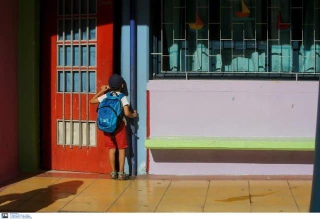 Ηράκλειο: Βανδαλισμός σε δημοτικό σχολείο!