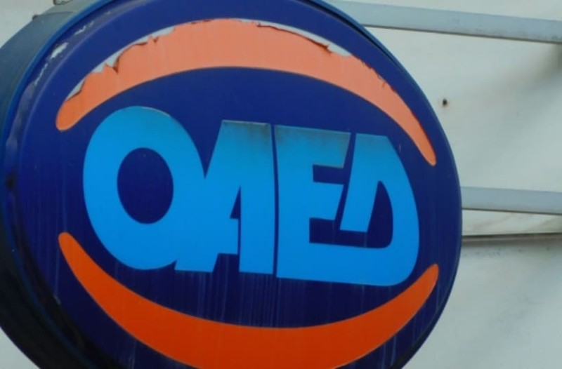 ΟΑΕΔ: Ποιοι δικαιούνται τα δωρεάν εισιτήρια θεάτρου!