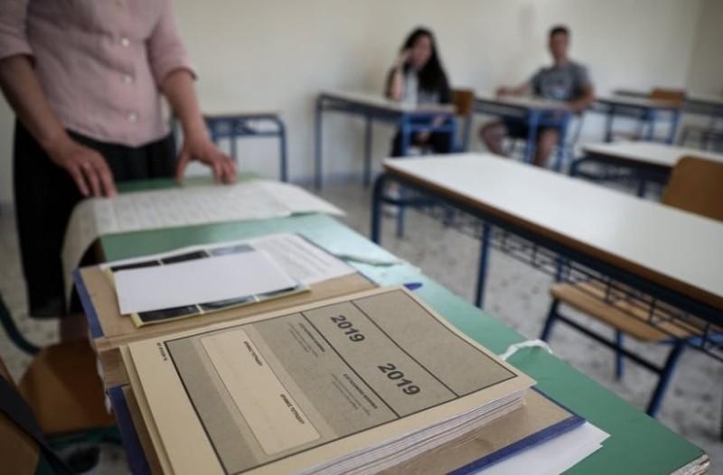 Ανακοινώθηκαν τα αποτελέσματα των Πανελληνίων 2019 για τους Έλληνες του εξωτερικού!