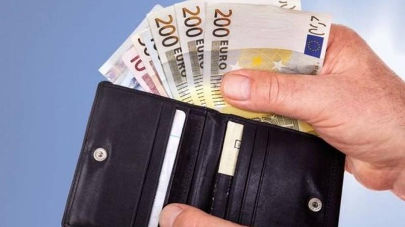Τσάντα χρήματα