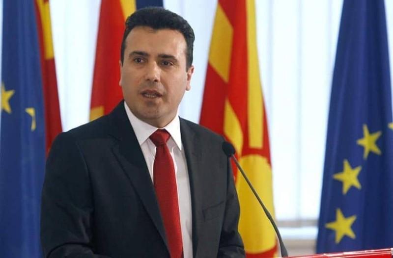 Καταιγιστικές εξελίξεις στα Σκόπια: Πρόωρες εκλογές ανακοίνωσε ο Ζάεφ! (photo)