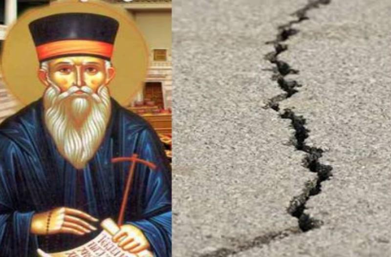 Προφητεία Άγιος Παΐσιος: Ανατριχιαστική επιβεβαίωση για την καταστροφή στην Αλβανία!