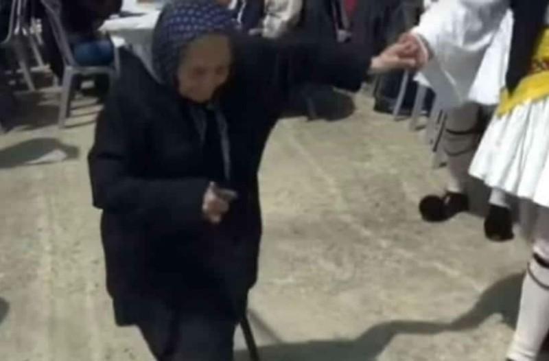 Το τσάμικο της γιαγιάς που έγινε viral!