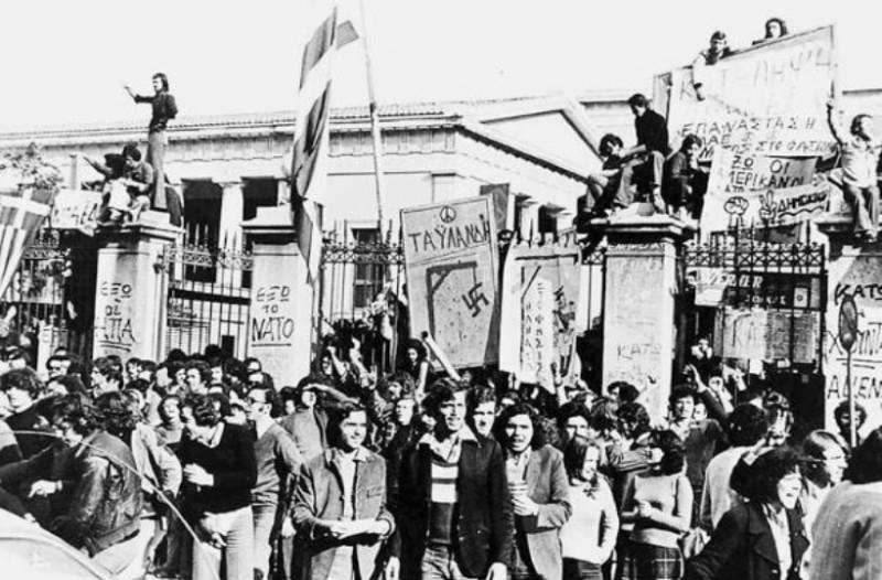 Σαν σήμερα 17 Νοεμβρίου η Εξέγερση του Πολυτεχνείου το 1973!