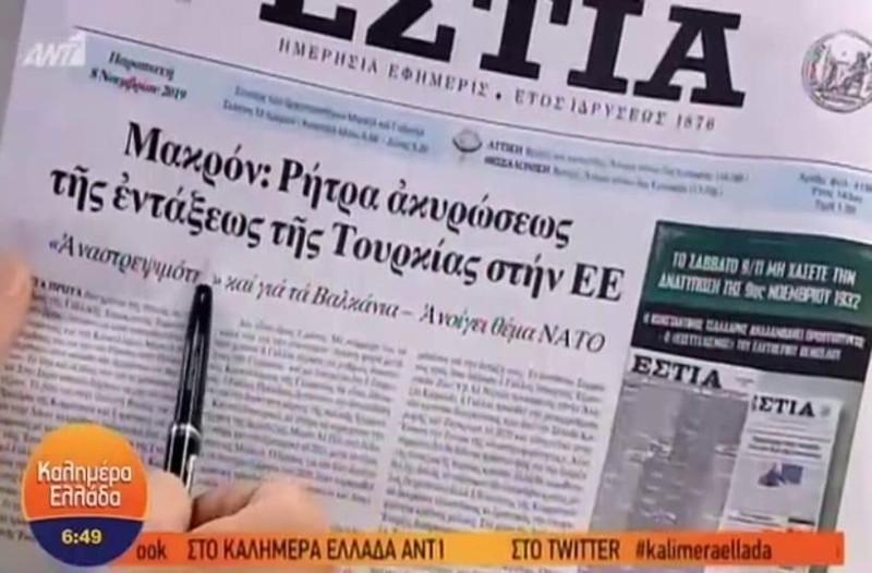 Τα πρωτοσέλιδα των εφημερίδων (08/11) (Video)!